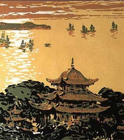 中国版画作品欣赏:长江十景全套版画