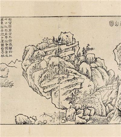 中国版画《太平山水图》高清图片欣赏