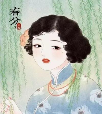 插画欣赏 :那些惊艳了岁月的旗袍美人图