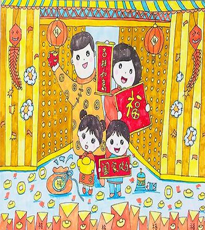 喜庆的新年愿望图儿童画教程是什么?