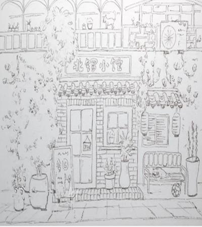 北锣鼓巷线描怎么画?详细的钢笔画步骤有哪些?