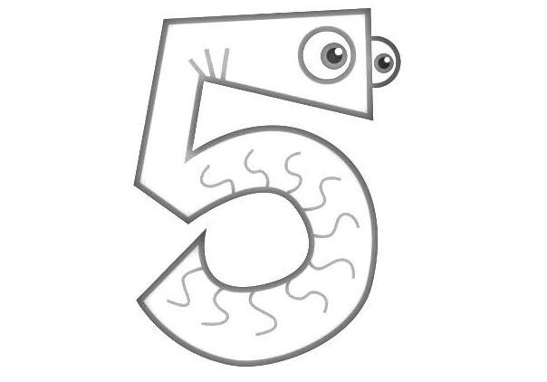 数字简笔画5