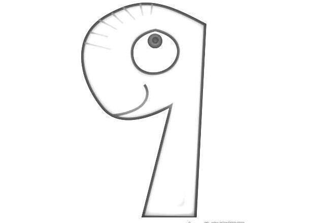 数字简笔画9