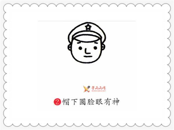 警察素描图片_简笔画警察叔叔的画法-露西学画画