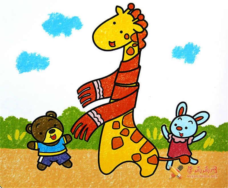 长颈鹿彩铅画_儿童画长颈鹿,长颈鹿的油画棒作品-露西学画画